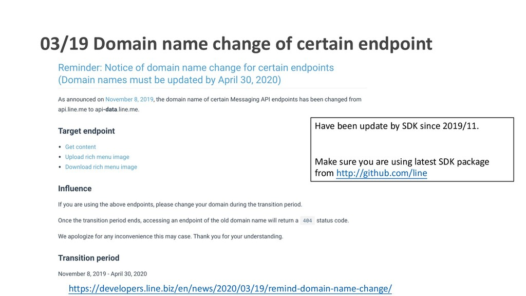 03/19 Domain name change of certain endpoint Ha...