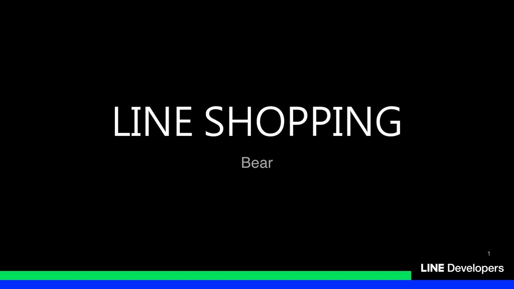 LINE SHOPPING Bear
