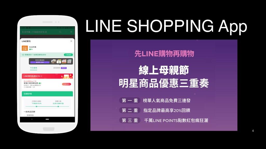 LINE SHOPPING App