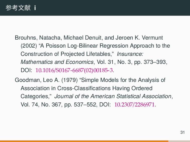 参考文献 i Brouhns, Natacha, Michael Denuit, and Je...