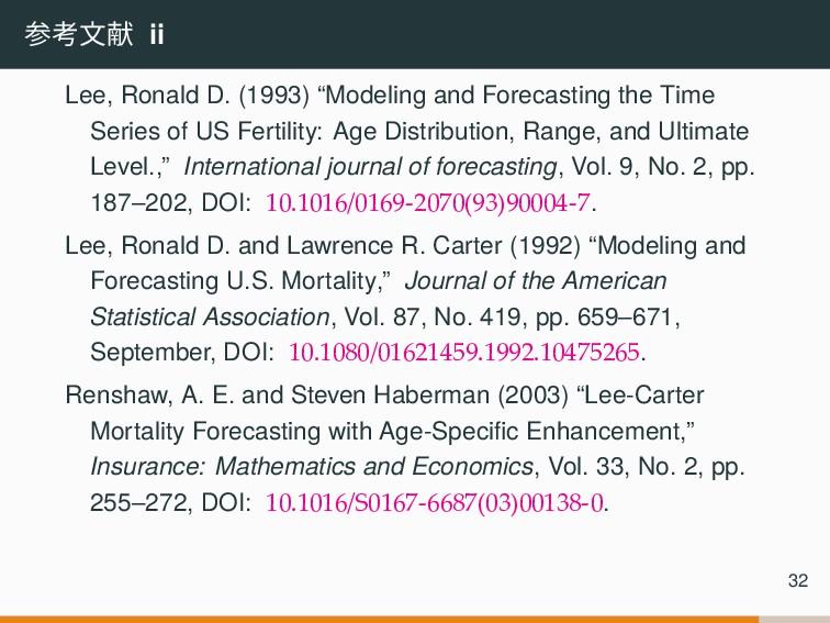 """参考文献 ii Lee, Ronald D. (1993) """"Modeling and For..."""