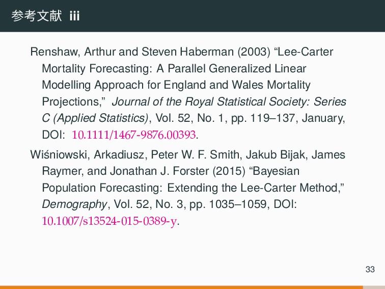 参考文献 iii Renshaw, Arthur and Steven Haberman (2...