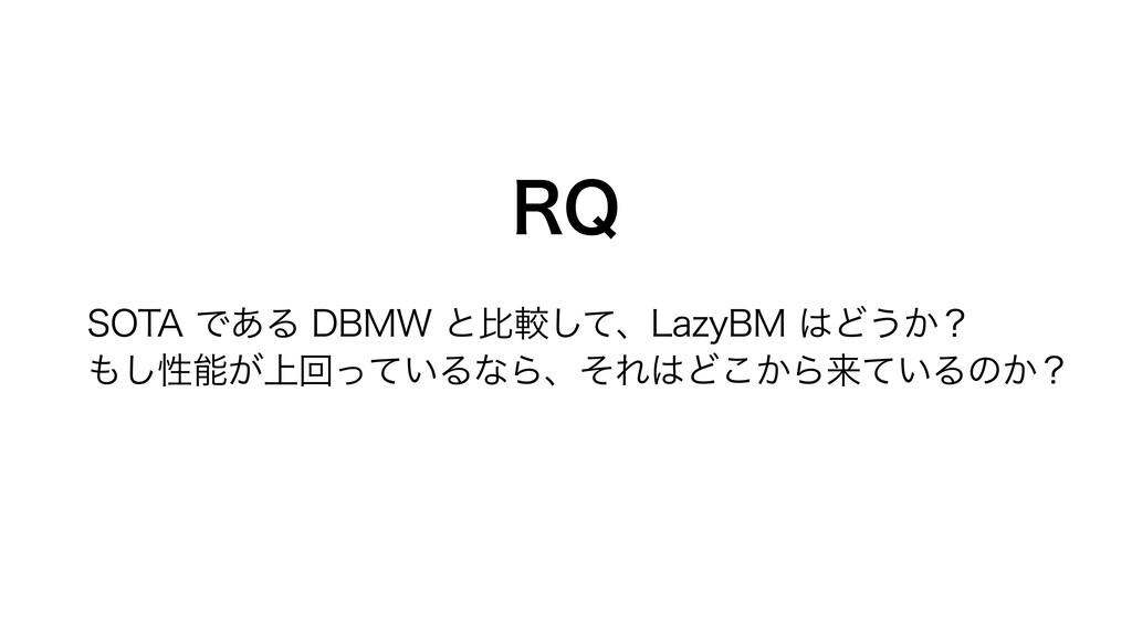 "405""Ͱ͋Δ%#.8ͱൺֱͯ͠ɺ-B[Z#.Ͳ͏͔ʁ ͠ੑ্͕ճ͍ͬͯΔͳΒ..."