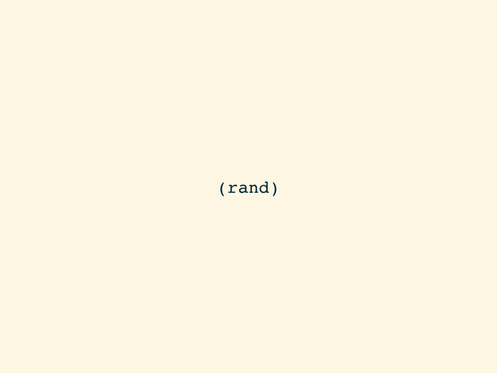 (rand)