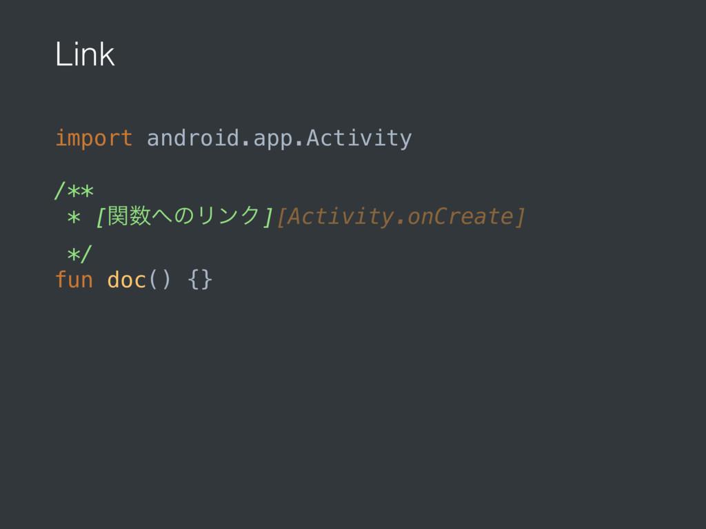 Link import android.app.Activity /** * [ؔͷϦϯ...