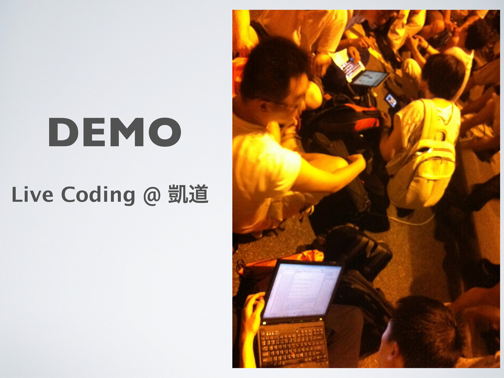 DEMO Live Coding @ ಓ