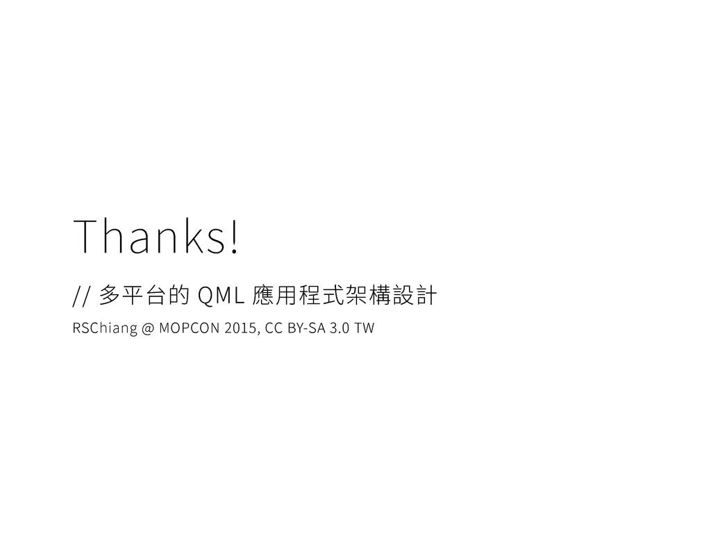 5IBOLT 㢵䎂〵涸2.-䥰欽玑䒭卺圓鏤鎙 34$IJBOH!.01$0/...