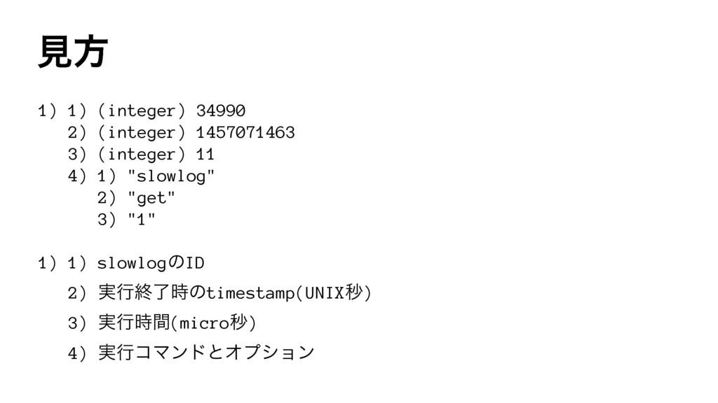 ݟํ 1) 1) (integer) 34990 2) (integer) 145707146...