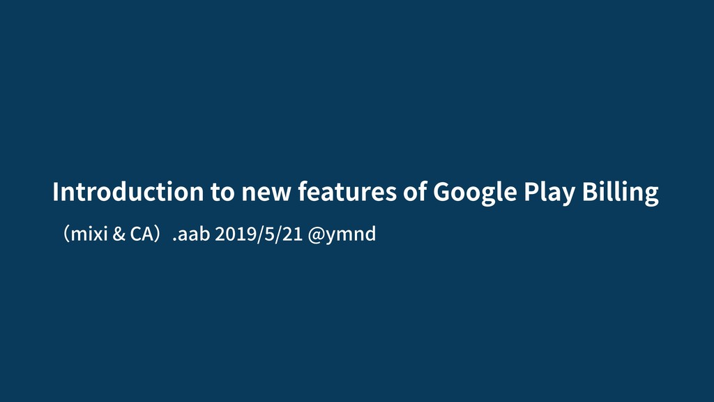 Introduction to new features of Google Play Billing