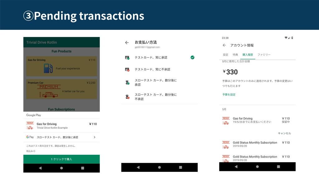 Pending transactions r