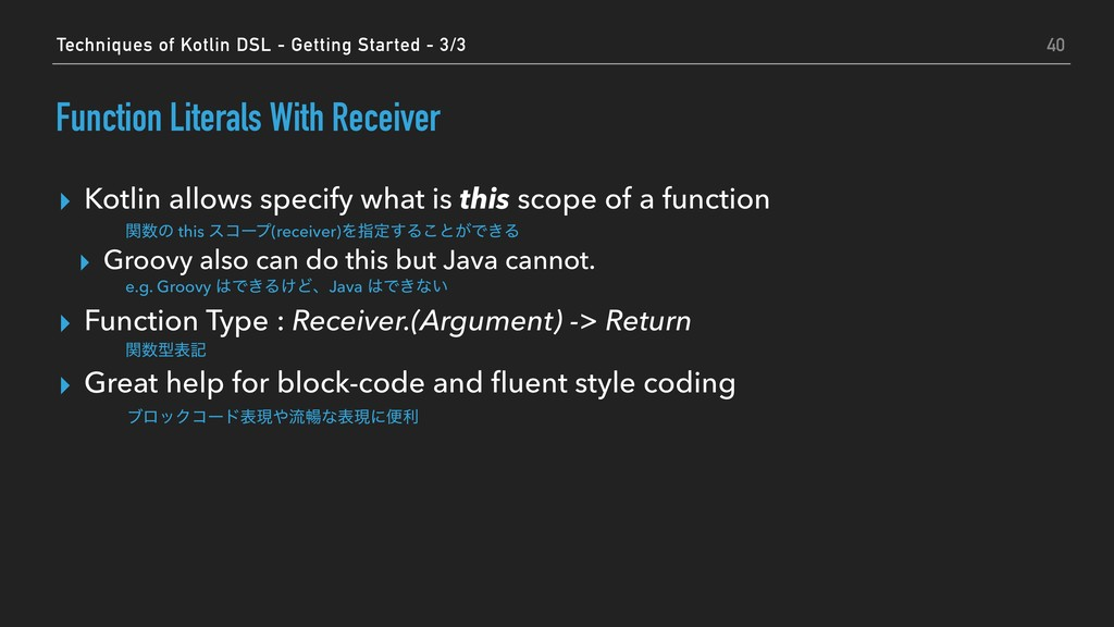 Function Literals With Receiver ▸ Kotlin allows...
