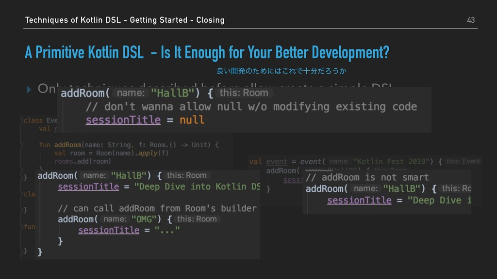 A Primitive Kotlin DSL - Is It Enough for Your ...