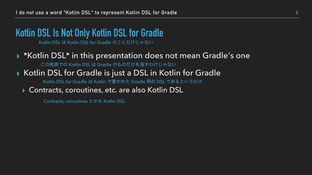 I do not use a word *Kotlin DSL* to represent K...