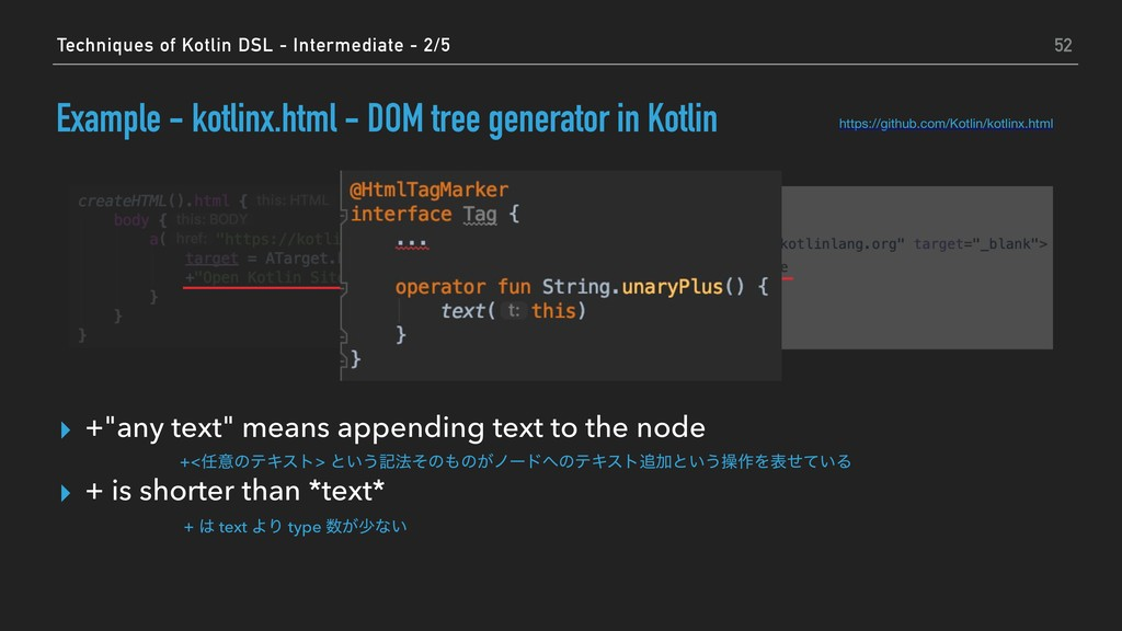 Example - kotlinx.html - DOM tree generator in ...