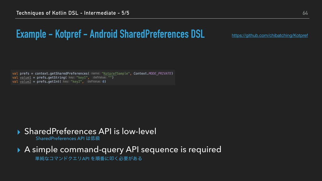 Example - Kotpref - Android SharedPreferences D...