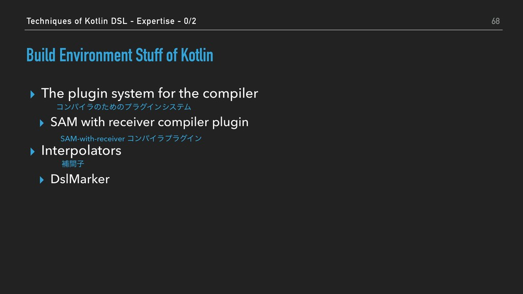 Build Environment Stuff of Kotlin ▸ The plugin ...
