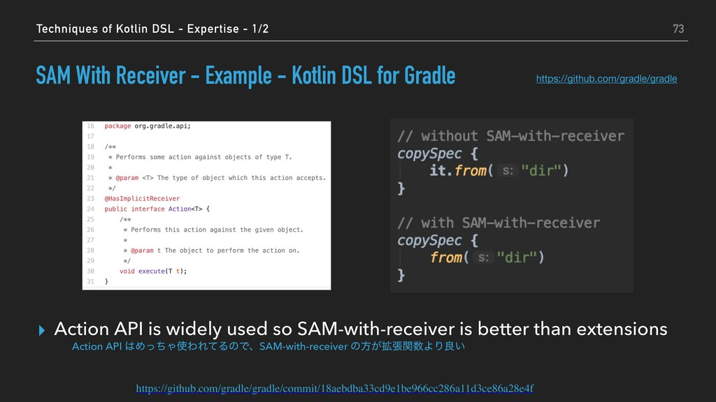 SAM With Receiver - Example - Kotlin DSL for Gr...