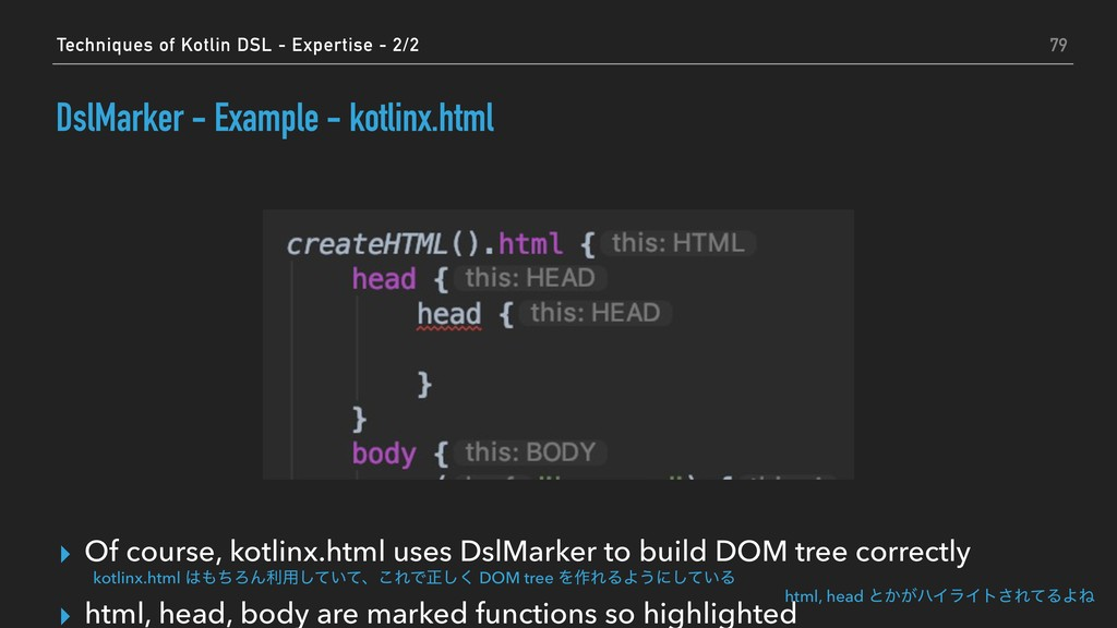 DslMarker - Example - kotlinx.html ▸ Of course,...