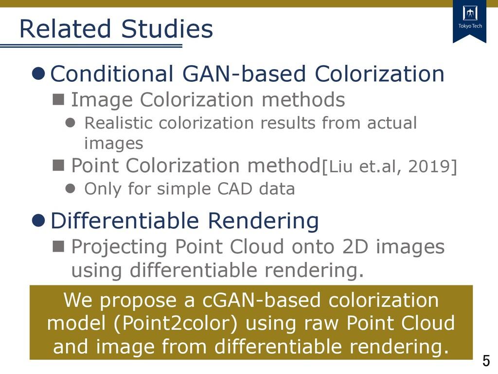 5 Tokyo Tech lConditional GAN-based Colorizatio...