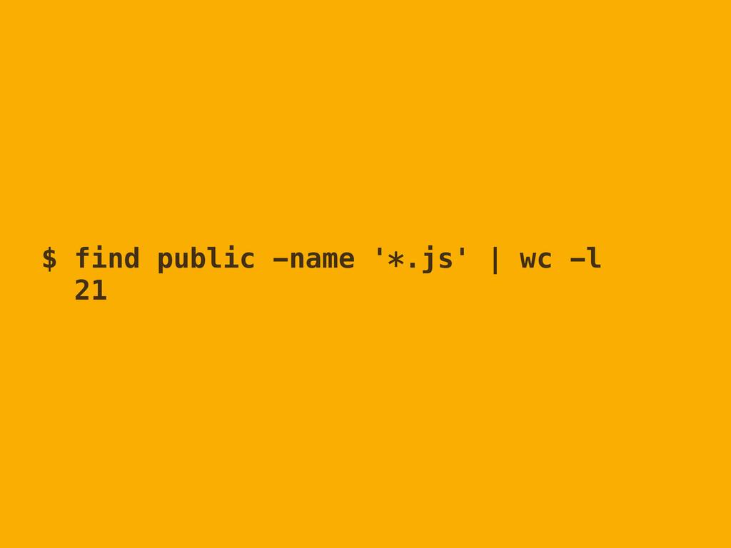 $ find public -name '*.js' | wc -l 21
