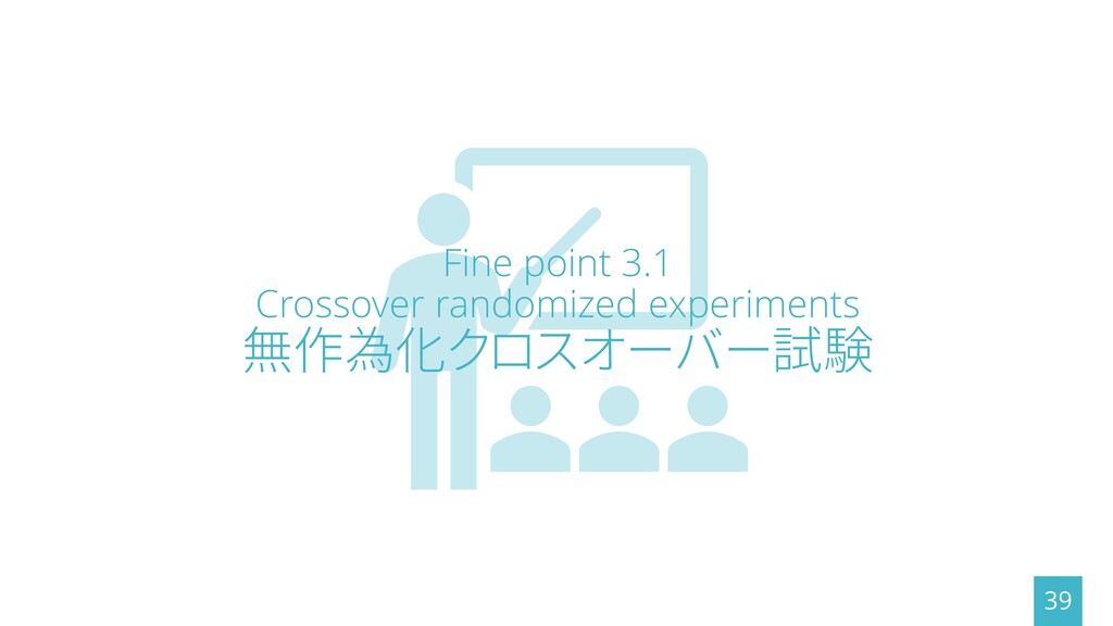 Fine point 3.1 Crossover randomized experiments...