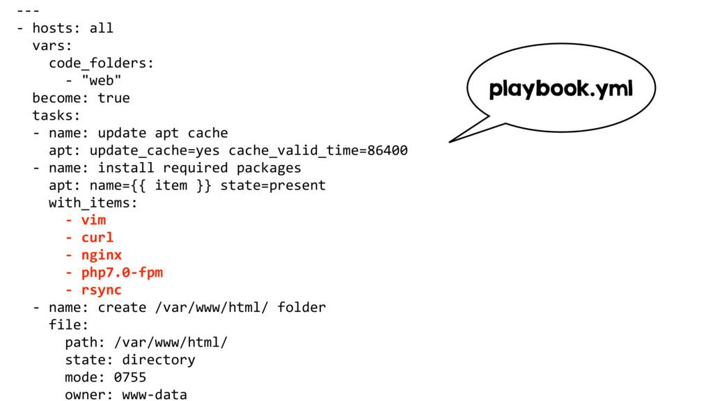 "--- - hosts: all vars: code_folders: - ""web"" be..."