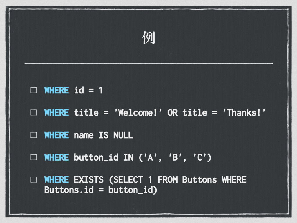 ྫ WHERE id = 1 WHERE title = 'Welcome!' OR titl...