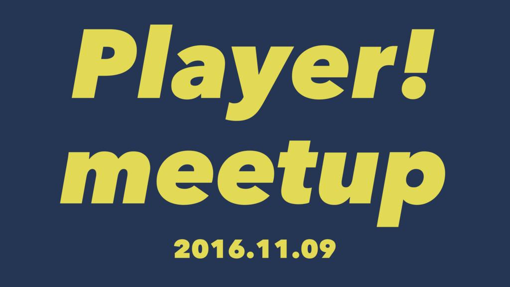 Player! meetup 2016.11.09