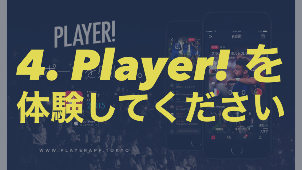 4. Player! Λ ମݧ͍ͯͩ͘͠͞
