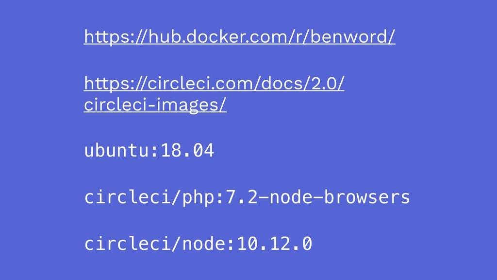 https://hub.docker.com/r/benword/ https://circl...