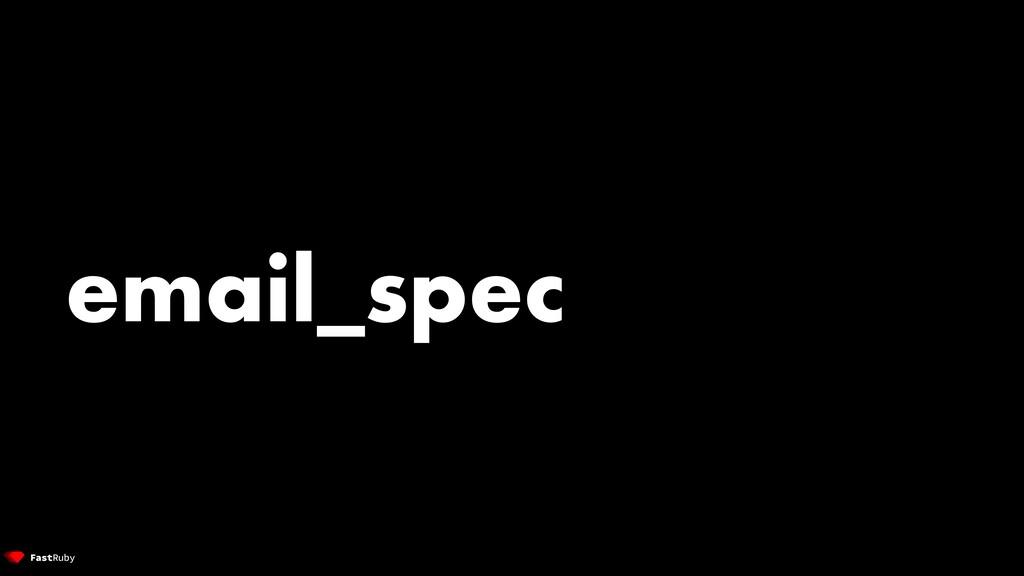 email_spec