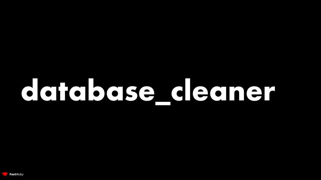 database_cleaner