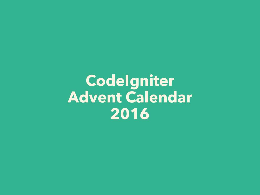 CodeIgniter Advent Calendar 2016