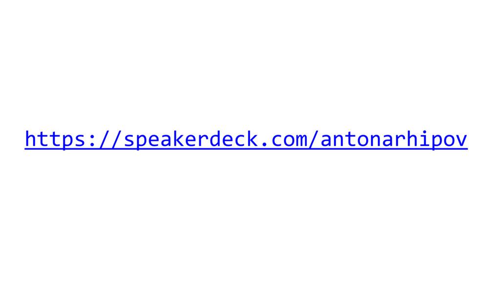 https://speakerdeck.com/antonarhipov