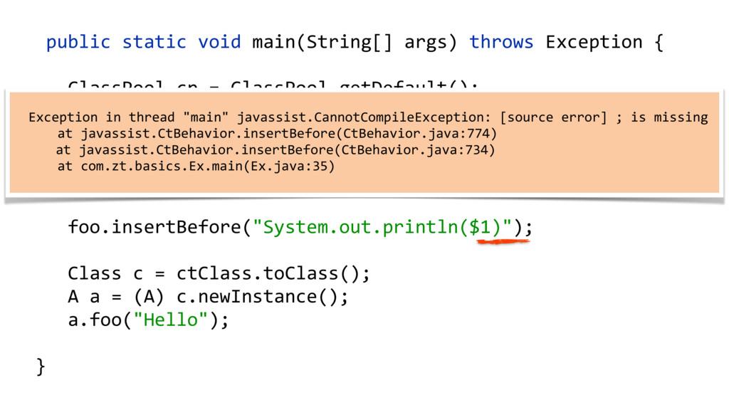 public static void main(String[] args) throws E...