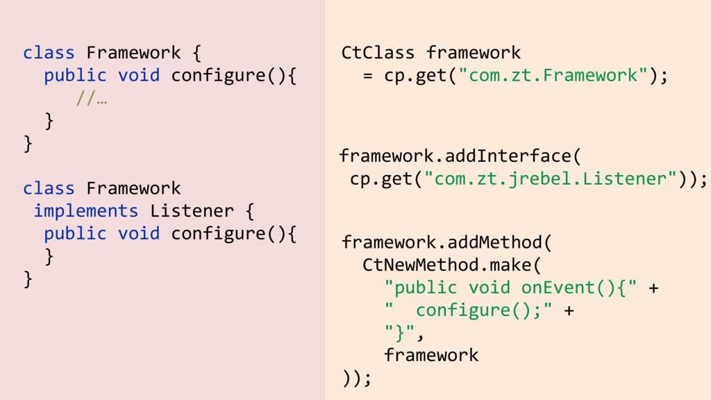 class Framework { public void configure(){ //…...
