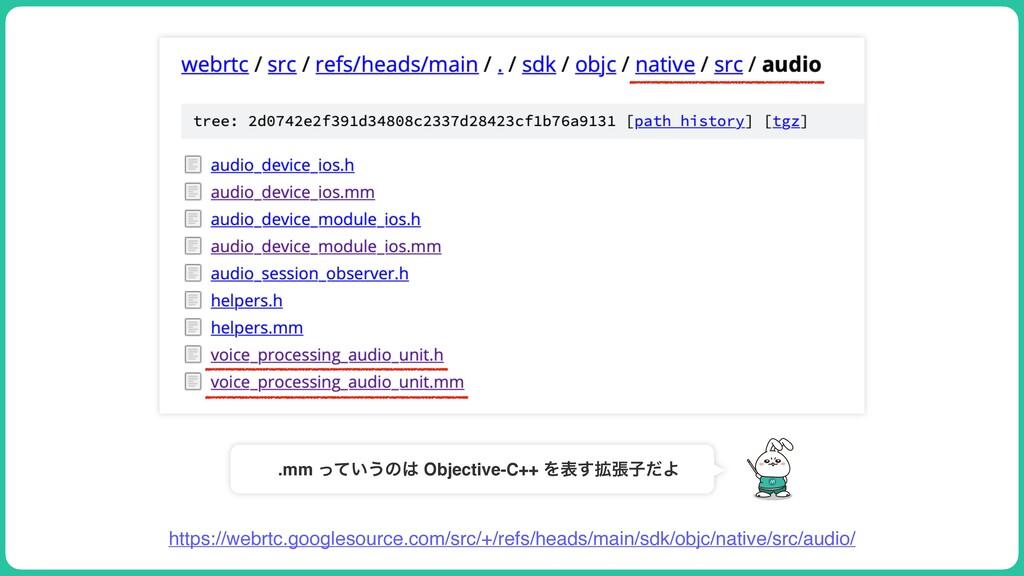 https://webrtc.googlesource.com/src/+/refs/head...