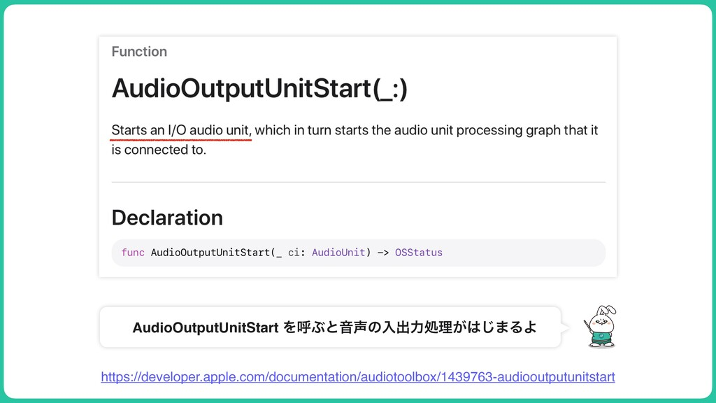 https://developer.apple.com/documentation/audio...
