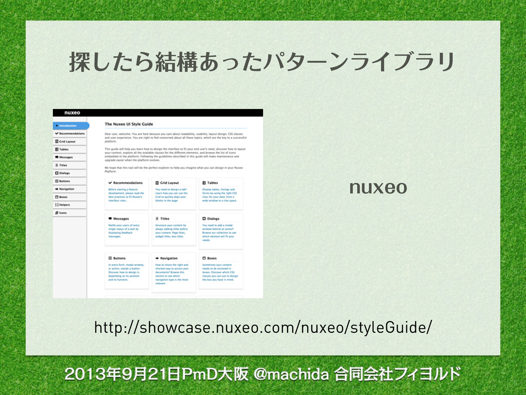 http://showcase.nuxeo.com/nuxeo/styleGuide/ OVY...