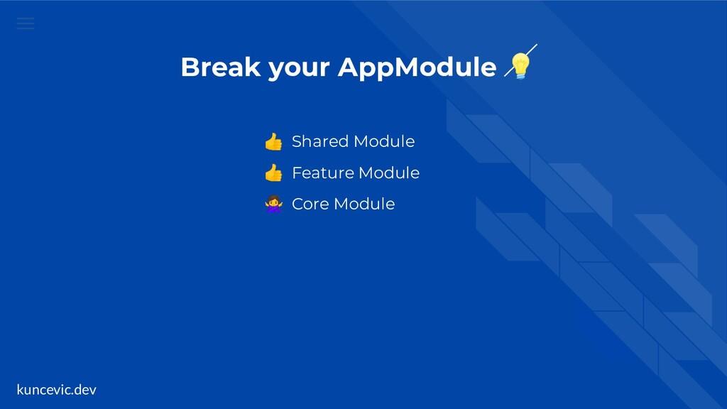 kuncevic.dev Break your AppModule   Shared Modu...