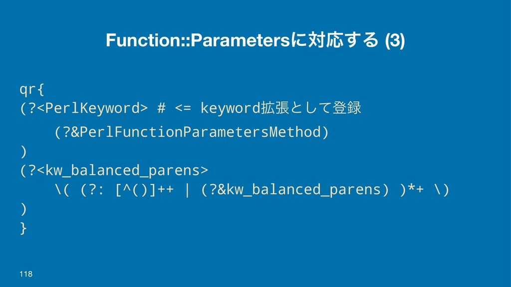 Function::ParametersʹରԠ͢Δ (3) qr{ (?<PerlKeywor...