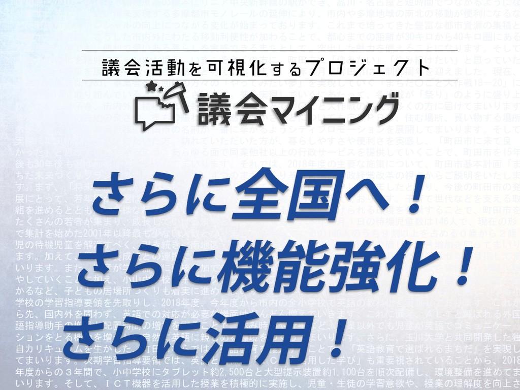 は相原・小山に隣接する相模原市の橋本にリニア中央新幹線の駅ができ、品川・名古屋と短時間でつなが...