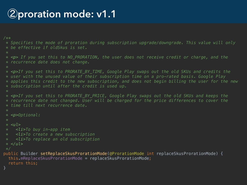 ᶄproration mode: v1.1 12 /** * Specifies the mo...