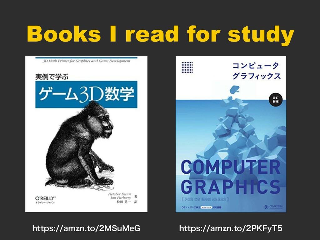 Books I read for study IUUQTBN[OUP.4V.F( ...