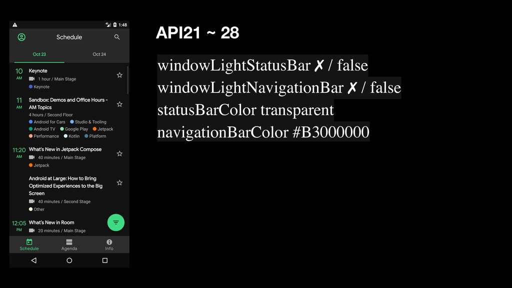 windowLightStatusBar ✗ / false windowLightNavig...