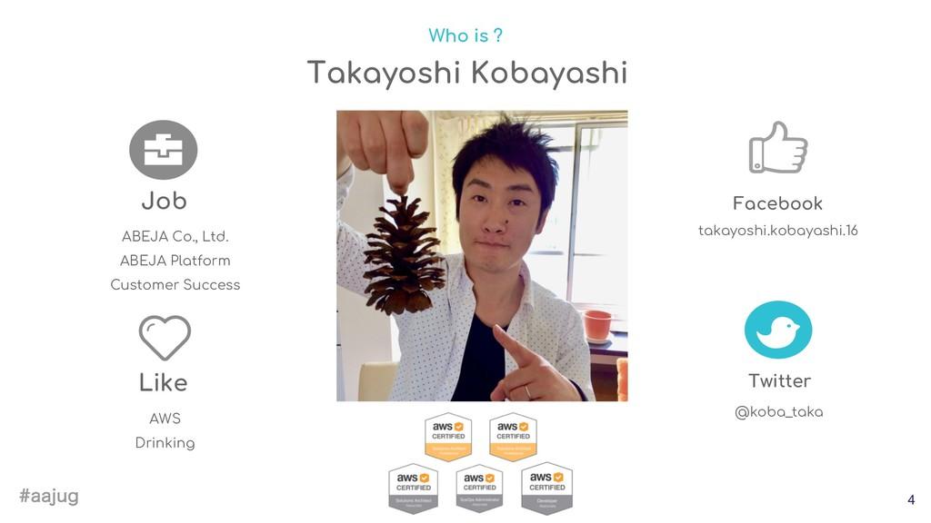 BBKVH 4 @koba_taka Twitter Like takayoshi.koba...