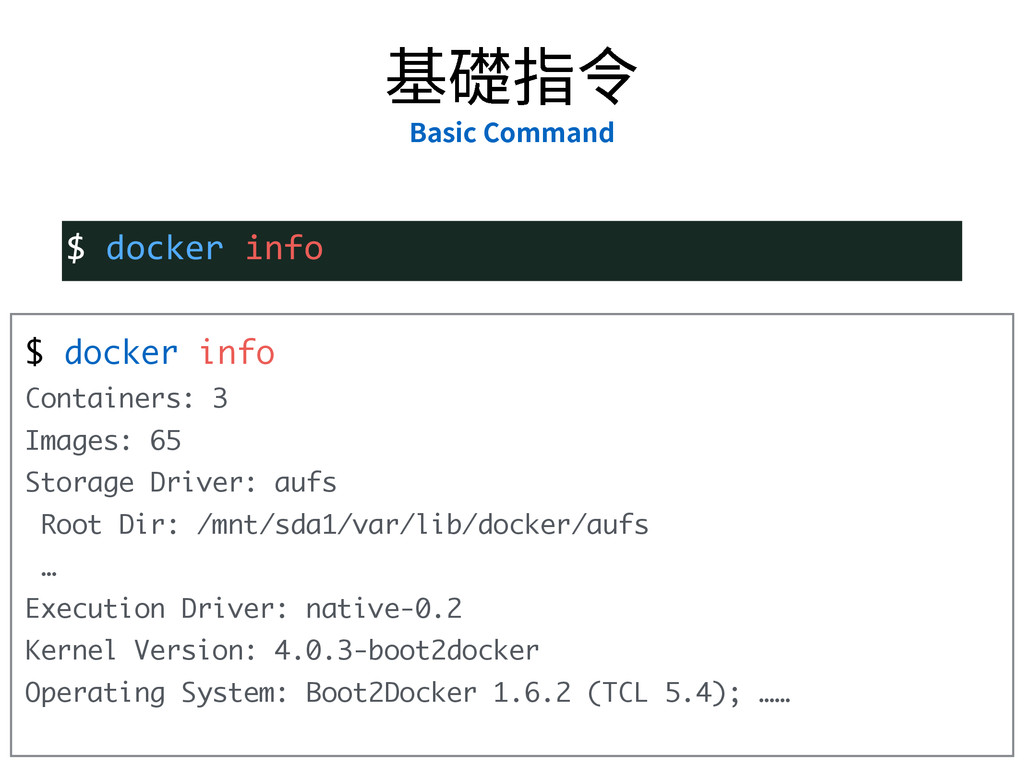 $ docker info Containers: 3 Images: 65 Storage ...