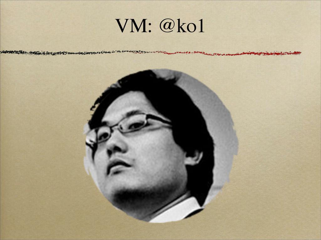 VM: @ko1