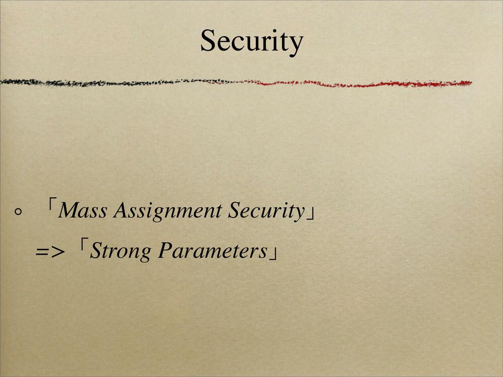 Security ʮMass Assignment Securityʯ =>ʮStrong P...