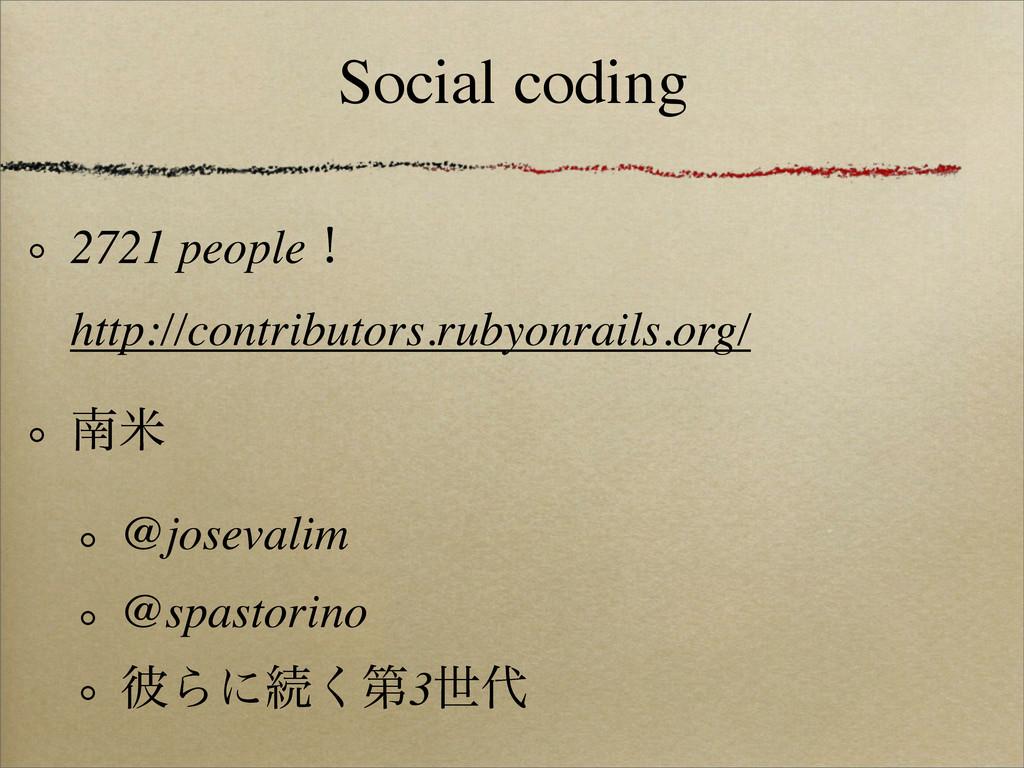 Social coding 2721 peopleʂ http://contributors....